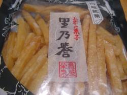 070828芋菓子 (4)