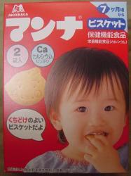070913お菓子c