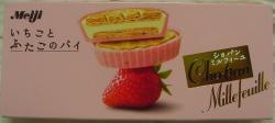 070917お菓子 (10)c