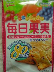 070917お菓子 (8)