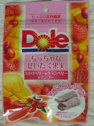 070917お菓子 (6)