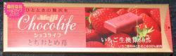 071006お菓子80c