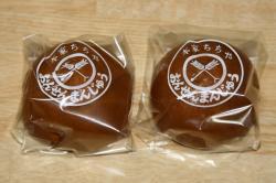 071101饅頭 (2)75