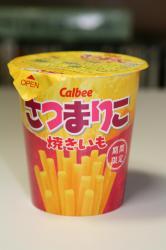 071211お菓子 (2)80
