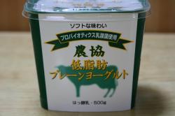 080106ミルク65