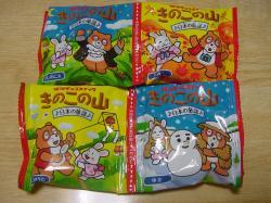 071129お菓子95