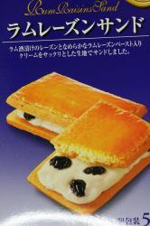 080417お菓子 (3)30