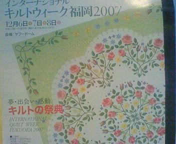 200711051010342.jpg