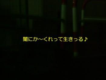 4koma-manga-1-1.jpg