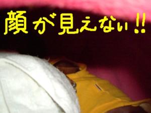 ichigohause-kaomienai.jpg