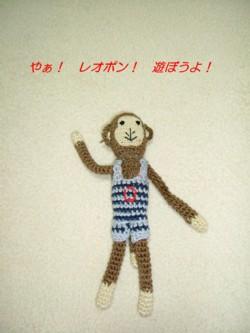 reo-4koma-omocha-1.jpg
