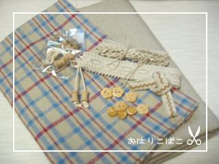 ohariko_002.jpg