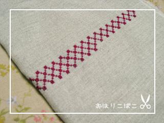 ohariko_023.jpg