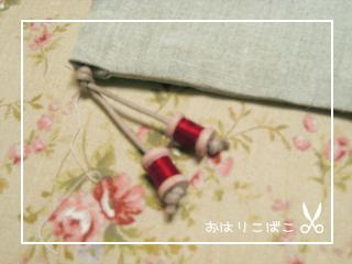 ohariko_026.jpg