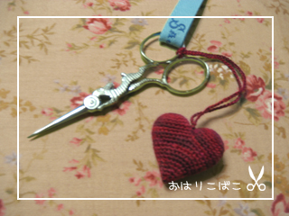 ohariko_035.jpg