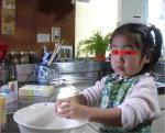 momo.cake.jpg