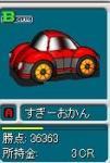 2005y10m11d_161559199.jpg