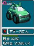 2005y10m16d_105304374.jpg