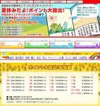 20060805124634.jpg