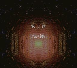 20071018203832.jpg