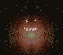 20071019220623.jpg