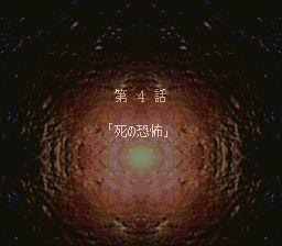 20071102222945.jpg