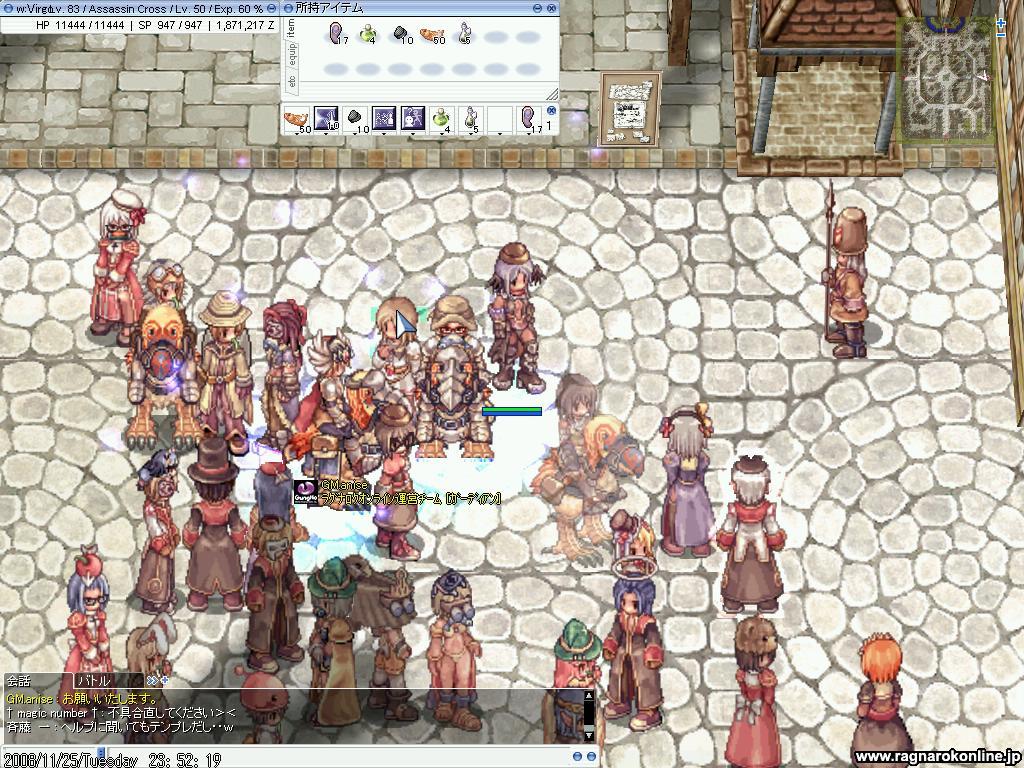 screenlisa009.jpg