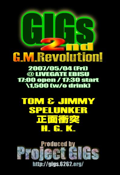GIGs 2nd ~G.M.Revolution!~