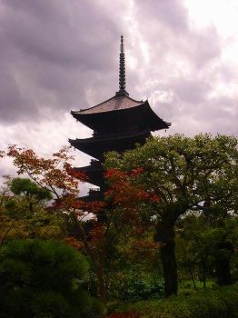 Kyoto2-1