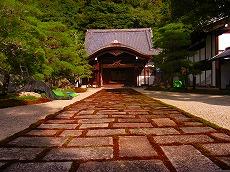 Kyoto1-1