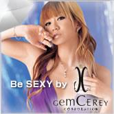 gemcerey_sexy.jpg