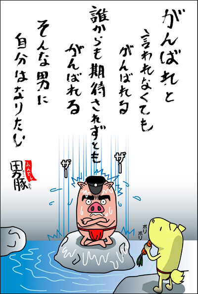 心意気01
