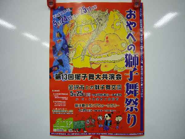 H200315ポスター