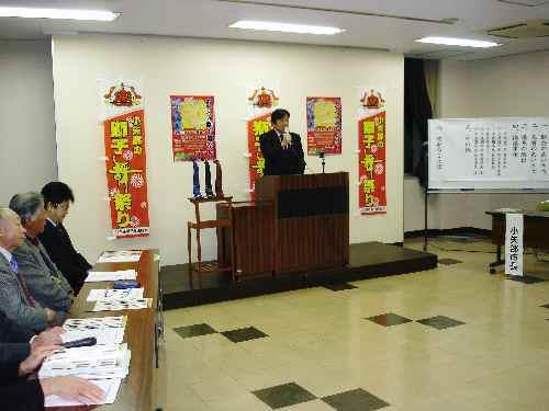 H20桜井市長挨拶