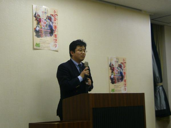 中田正樹新会長