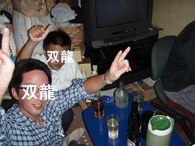 20060926171449.jpg