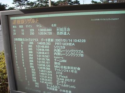 s-P1140025.jpg