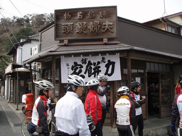 s-P2020046.jpg