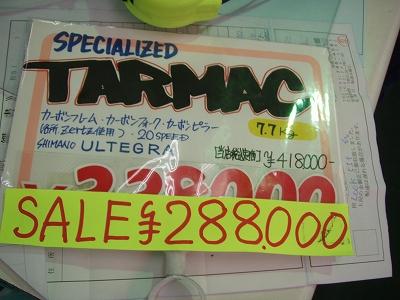 s-P7150003.jpg
