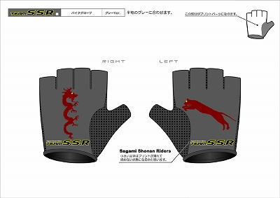 s-design_glove_gray.jpg