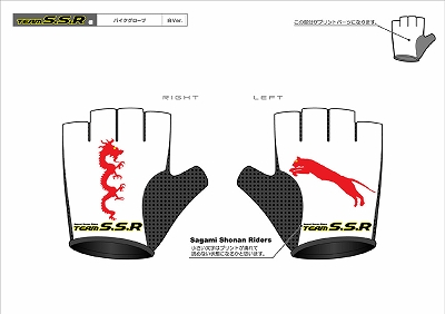s-design_glove_white.jpg