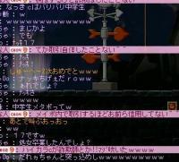 ぎるど会話3