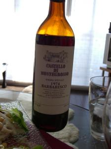 74年ワイン