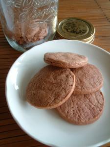 ココナッツココアクッキー