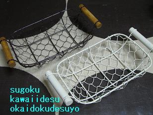 nmkhi.jpg