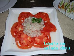 tomatosaradaa.jpg