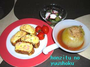 yuushokuu.jpg