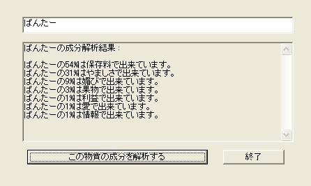 2006-04-11_02-56-58.jpg
