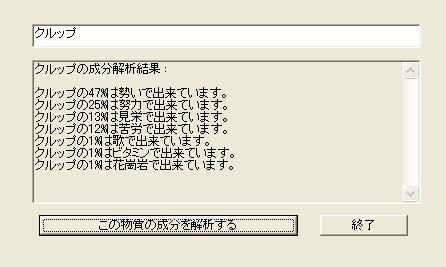 2006-04-12_04-16-46.jpg