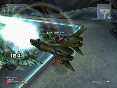 2006-09-27_02-37-18(04).jpg